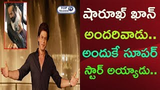 Shah Rukh Khan Meets Amruth Brother Fo Fan With Cerebral Palsy.| Shah Rukh Khan Tweet |Top Telugu TV