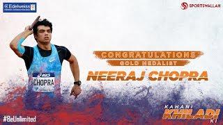 Kahani Khiladi Ki - Congratulations Neeraj Chopra!