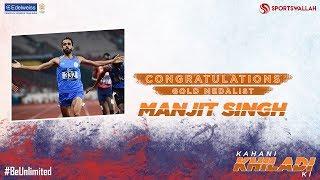 Kahani Khiladi Ki - Congratulations Manjit Singh!