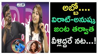 Darling Das Revathi Reddy Funny Exclusive Interview | Instagram Revathi Akka | darling Das Official
