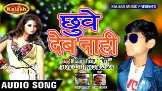 "VISHAL SINGH ""Vishu"" KA: अईहS सेजिया पे मिली गेठा "" SUPER HIT BGHOJPURI SONG"