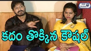 Big Boss 2 Winner Kaushal Manda Controversy Press Meet Part-1| Kaushal Army | Top Telugu TV