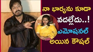 Big Boss-2 Winner Kaushal Manda Controversy Press Meet Part-2| Kaushal Army | Top Telugu TV
