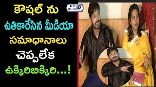 Big Boss-2 Winner Kaushal Manda Controversy Press Meet Part-4 | Kaushal Army | Top Telugu TV