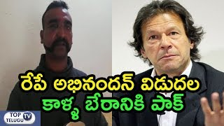 Imran Khan Says Pakistan To Release Indian Pilot Abhninandan Vardhaman Tomorrow | Top Telugu TV