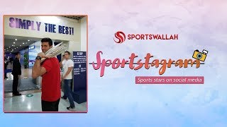 Sportstagram - Sports Personalities On Instagram!