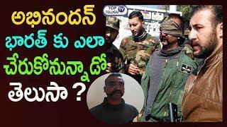Wagah Border Breaking News : Abhinandan Release Live | Pilot Abhinandan Varthaman Back To India