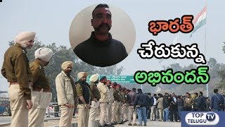 Wagah Border Live : Wing Commander Abhinandan Returned To India | Abhinandan Varthaman Live Updates