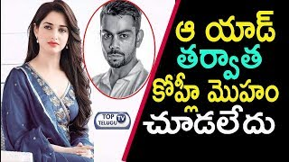 Tamannaah Bhatia Addresses Dating Rumours With Virat Kohli | I Never Met Virat After the Ad Film