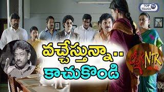 Ram Gopal Varma Announces Lakshmi's NTR Release Date | NTR Biopic | RGV | Top Telugu TV