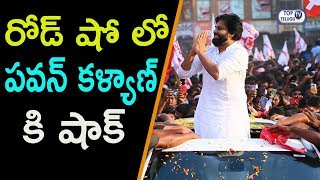 Janasena Chief Pawan Kalyan Fans at Road Show | AP Janasena Party | Top Telugu TV