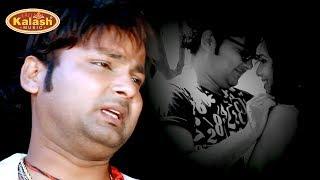 HD VIDEO - ए सपना ई का कइलू - Sapna Dekha Sapna Bhailu - Ranjeet Singh का Superhit Sad Song