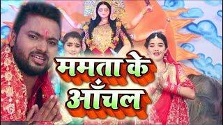 Raja Mulayam Yadav का नवरात्री(VIDEO SONG) - Mamta Ke Anchal || Navratri Video 2018