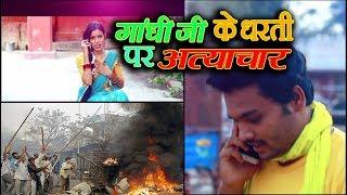 FULL HD VIDEO छोड़ी गुजरात नगरीया - Alka Singh Pahadiya || Gujarat Ghatna Geet 2018