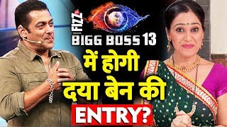 Disha Wakani In Biggboss Season 13 ? | BB13 | Salman Khan