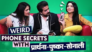 Whats On Phone With Pushkar Jog Sonalee Kulkarni And Prarthana Behre