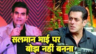 Arbaaz Khans Love And Respect For Brother Salman Khan Will Melt Your Heart