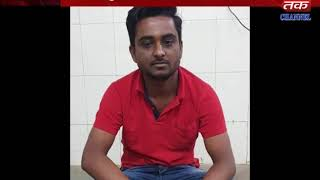 Kachchh - Fraud Wanted accused arrested in alcohol crimes