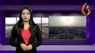 Gujarat News Porbandar 05 03 2019