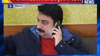 7 मार्च को कांग्रेस करेंगी लोकसभा चुनावों का शंखनाद  || ANV NEWS SHIMLA - HIMACHAL PRADESH