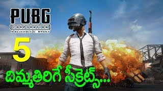 pubG tips and tricks I pubg mobile gameplay I RECTVINDIA