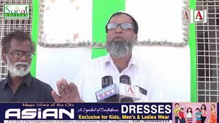 Raheman Colony Mein Bunyadi Sahuliyat Mohiya Ki MLA Kaneez Fatima Se Appeal