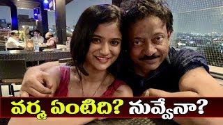 OMG!  RGV Getting into the Sentimental Zone!  | Top Telugu TV