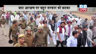 DB LIVE | 26 MAY 2016 | Quota For Jats In Haryana Put On Hold By Hariyana High Court