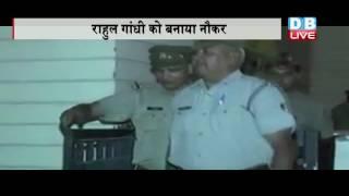 DBLIVE | 27 May 2016 | UP police turn Rahul Gandhi as a domestic helper