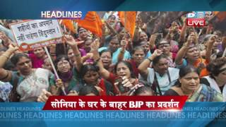 DBLIVE | 30 May 2016 | News Headlines