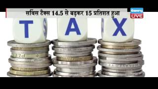 DBLIVE | 31 May 2016 | Service tax will be 15% from tomorrow
