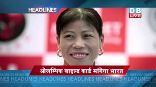 Watch DBLIVE | 2 June 2016 | Sports News Headlines (video id -  371a9c9c7939c0) video - Veblr Mobile
