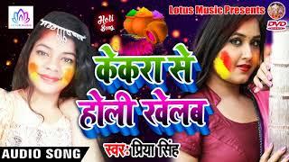 bhojpuri holi gana