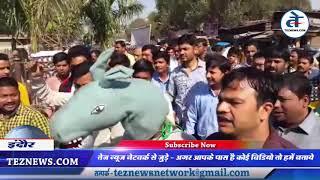 कांग्रेस गधों की सेना और राहुल गांधी गधों का सरताज : भाजपा विधायक | Ghadhon ka Sartaj Rahul Gandhi