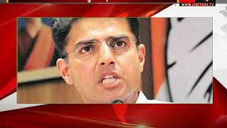 Congress to contest all 25 Lok Sabha seats in Rajasthan, says Sachin Pilot