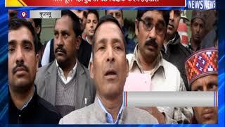 मांगे पूरी नहीं हुई तो पैट शिक्षक करेंगे हड़ताल  || ANV NEWS KULLU - HIMACHAL PRADESH