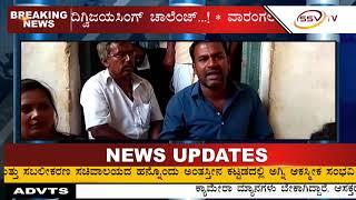 ಖಾನಾಪುರ ಪಟ್ಟಣದಲ್ಲಿ  ಸ್ಟೇಟ್ ಲೈಟ್ ಅಳವಡಿಕೆಗೆ ಭೂಮಿ ಪೂಜೆ  SSV TV NEWS 06 03 2019 4p 5