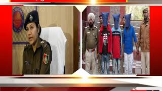 चंडीगढ़ पुलिस ने किया स्नैचर्स को गिरफ्तार  Crime Report by Ramesh Kumar