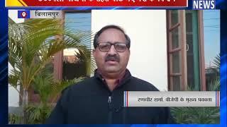 उज्ज्वला योजना के तहत बांटे गए गैस कनेक्शन || ANV NEWS BILASPUR - HIMACHAL PRADESH