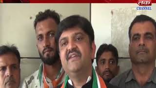 Rajula+Kachchh - Congress sent an application
