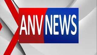 फरीदाबाद  प्रदूषण क्षेत्र से हुआ महशूर || ANV NEWS FARIDABAD - HARYANA