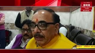 [ Sant Kabir Nagar ] बीजेपी सांसद-विधायक में जूतमपैजार, आलाकमान ने दोनों नेताओं को लखनऊ बुलाया