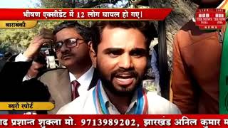 [ ETAH ] एटा में कांग्रेसियों ने भाजपा के खिलाफ जमकर की नारेबाजी / THE NEWS INDIA