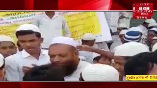 [ Tamil Nadu ] तमिलनाडु में बोर्ड एग्जाम स्थानीय भाषा में लिखे जाने को लेकर किया गया विरोध