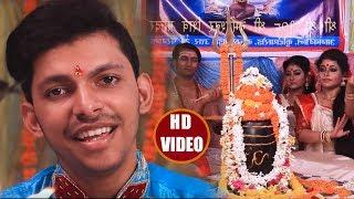 #New Hindi Devotional Aarti  - Jai Shiv Shambhu - Om Jai Shiv Omkara  - Shiv Bhajan