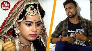 Prem Mishra का रुला देने वाला Sad Song - तोरा बिना जिहि कईसे - Bhojpuri Sad Songs 2018