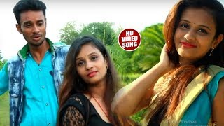Bhojpuri Romantic Song - जबसे जिनगी  अईलू - Panchdeep - Abhiyan Mishra - Yashi Films