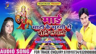 Priti Prakash And Vishal Takij New Devi Geet 2018 | माई माटी के मूरती से बोले लगली | Latest Song
