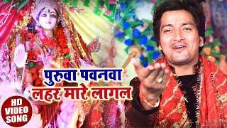 Watch #Bhojpuri #Video #Song - पुरुवा पव    (video id - 371a9c997532c1)  video - Veblr Mobile