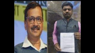 दिल्ली के मुख्यमंत्री के खिलाफ आनंद विहार थाने में राहुल जैन ने कराई शिकायत दर्ज
